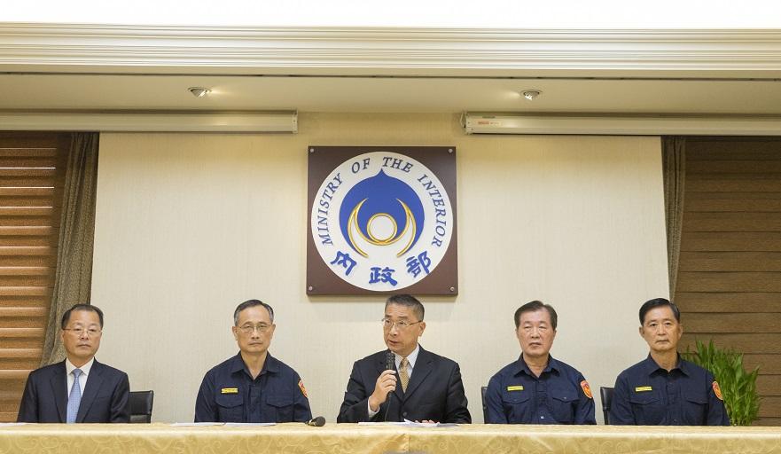 本部徐部長、警政署陳署長、刑事局黃局長、台北市警察局黃副局長及新北市警察局艾副局長共同參與合影