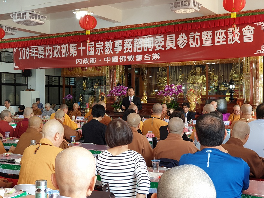 部長及本部宗教事務諮詢委員與佛教團體進行溝通