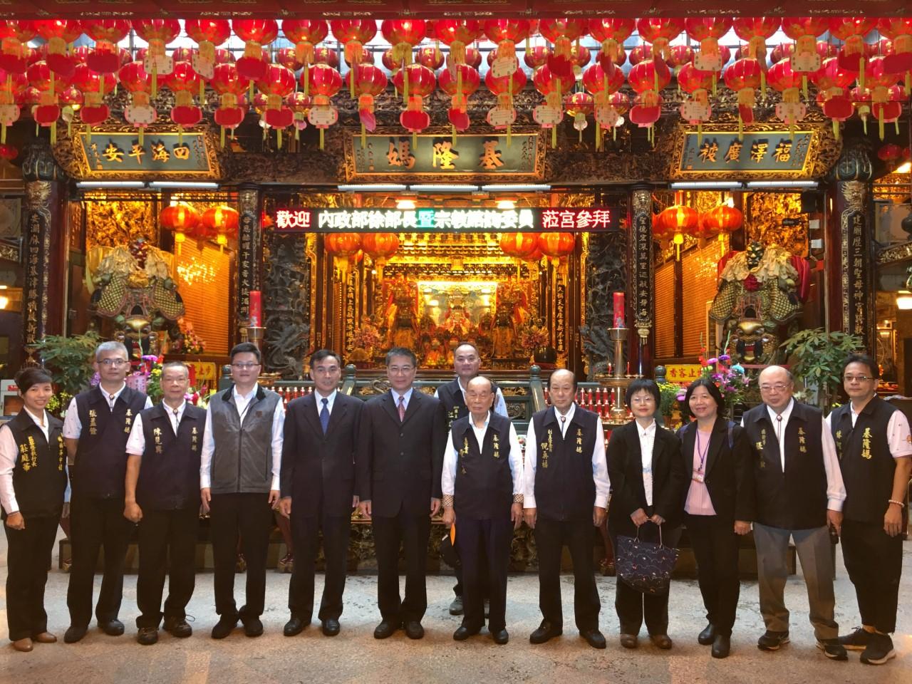 徐國勇部長參訪基隆市慶安宮