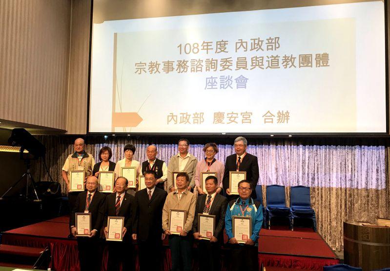 徐國勇部長親頒第10屆宗教事務諮詢委員道教代表聘書