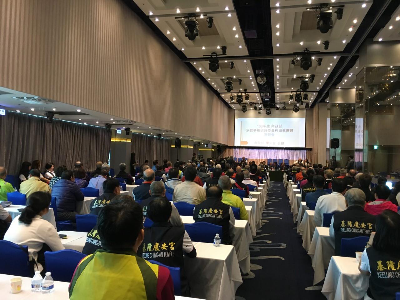 徐國勇部長及本部宗教事務諮詢委員與道教團體代表進行溝通