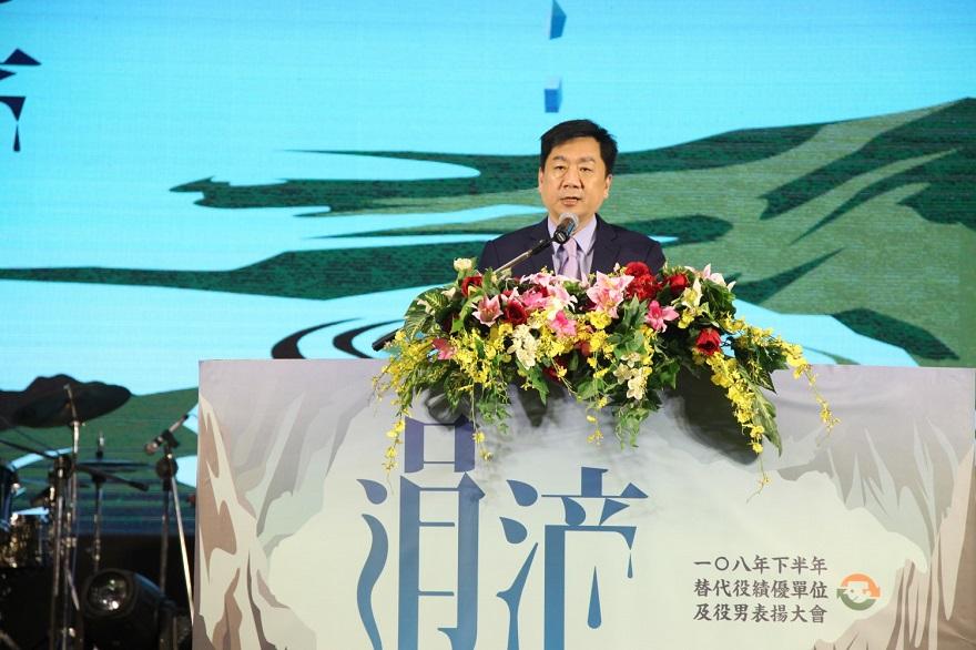 內政部陳宗彥次長主持與致詞肯定鼓勵替代役為社會注入新能量