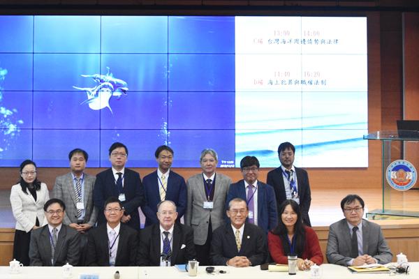 來自美國、日本及韓國及國內知名之相關專家學者與會討論