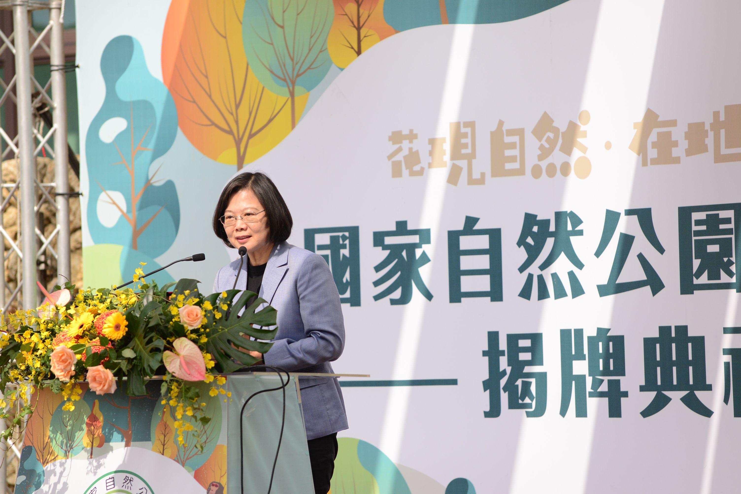 蔡總統出席活動與致詞