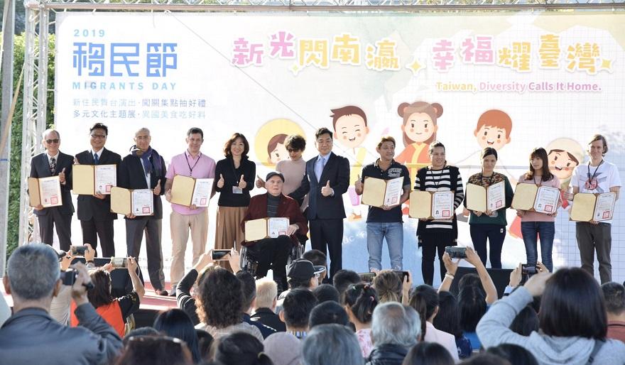 1081208歡迎加入中華民國大家庭