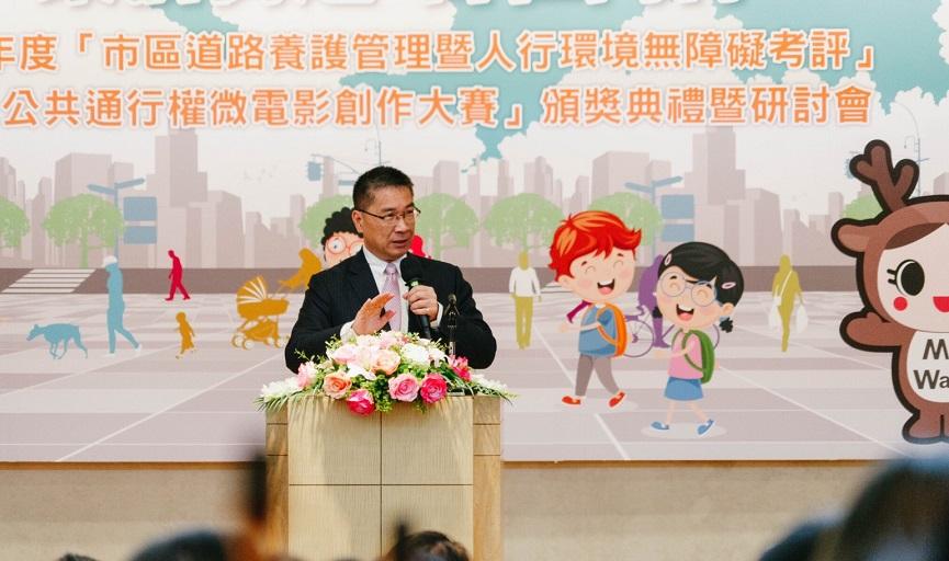 徐國勇部長致詞肯定地方政府持續為道路養護與安全努力成果