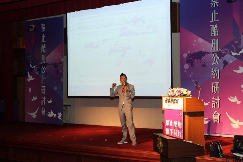 國際酷刑鑑識專家James Lin發表專題演講