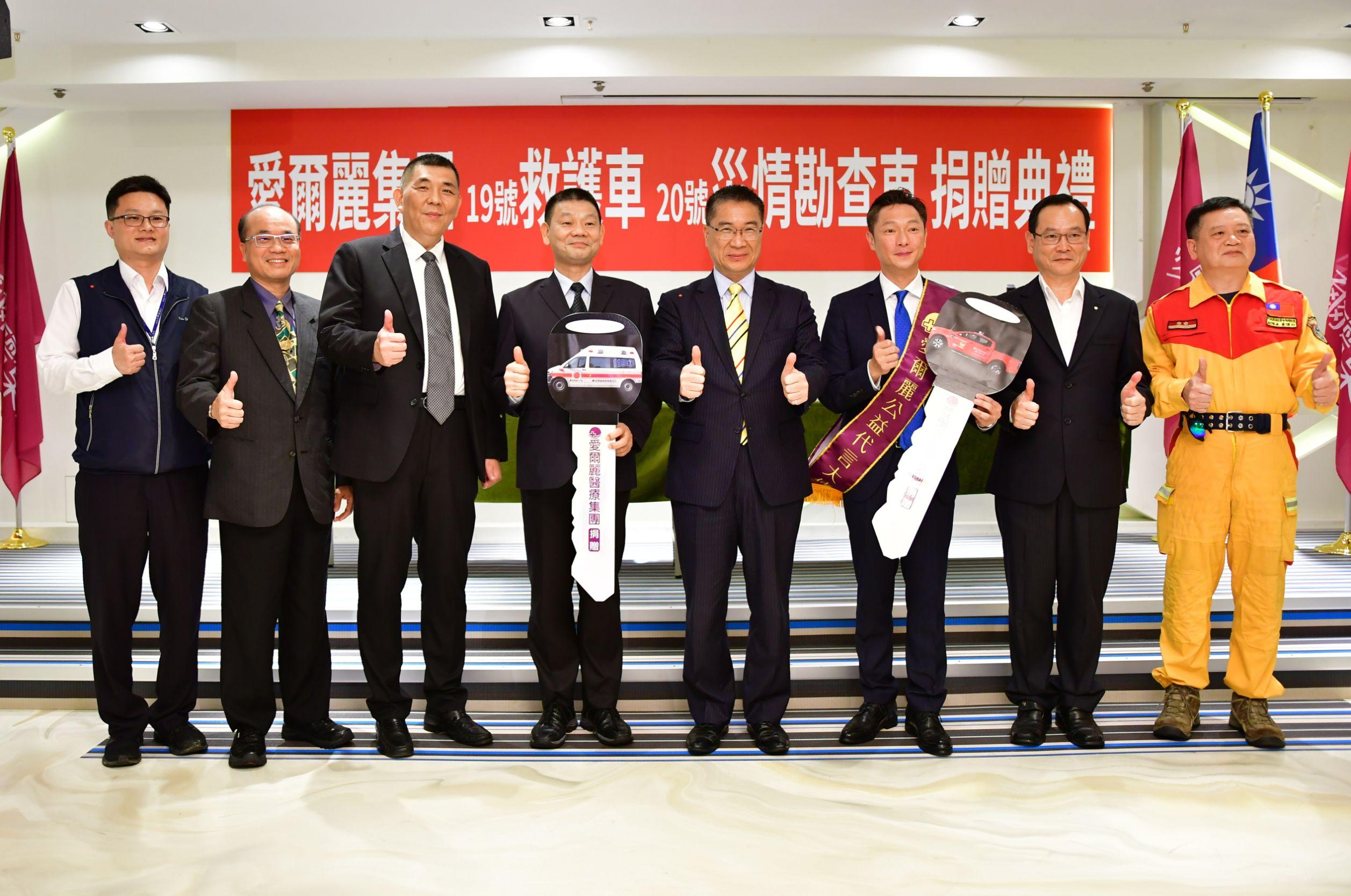徐國勇部長(右4)與在場貴賓合影