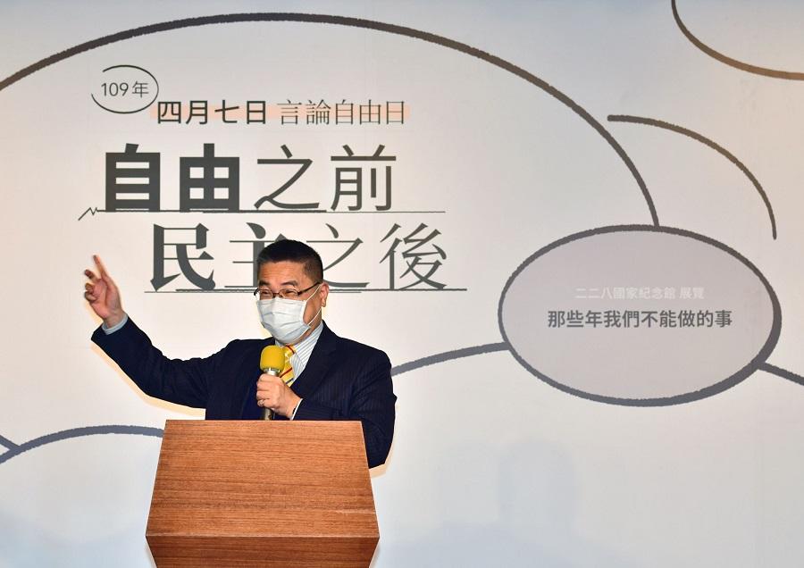 徐國勇部長出席致詞4月7日言論自由日開幕活動1
