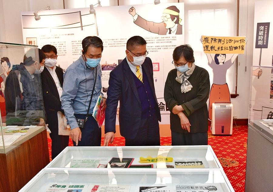 徐國勇部長與葉菊蘭女士共同參與「那些年我們不能做的事」相關文物展覽1
