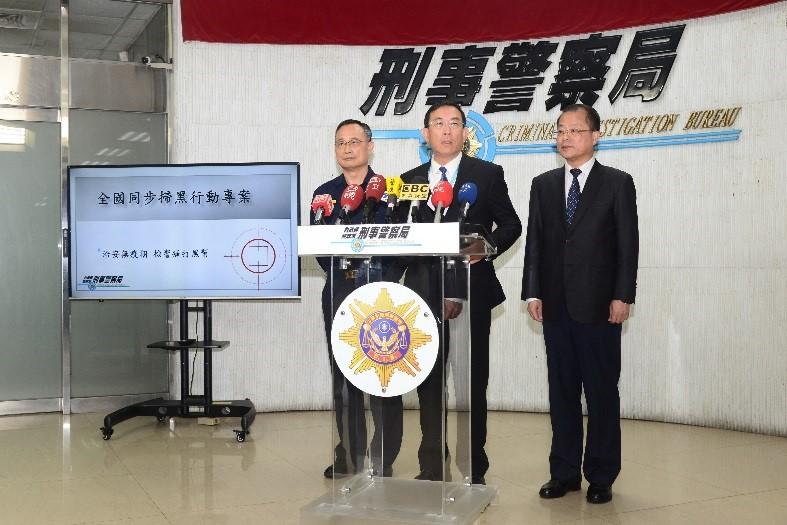 臺灣高等檢察署邢檢察長泰釗記者會說明打擊成果
