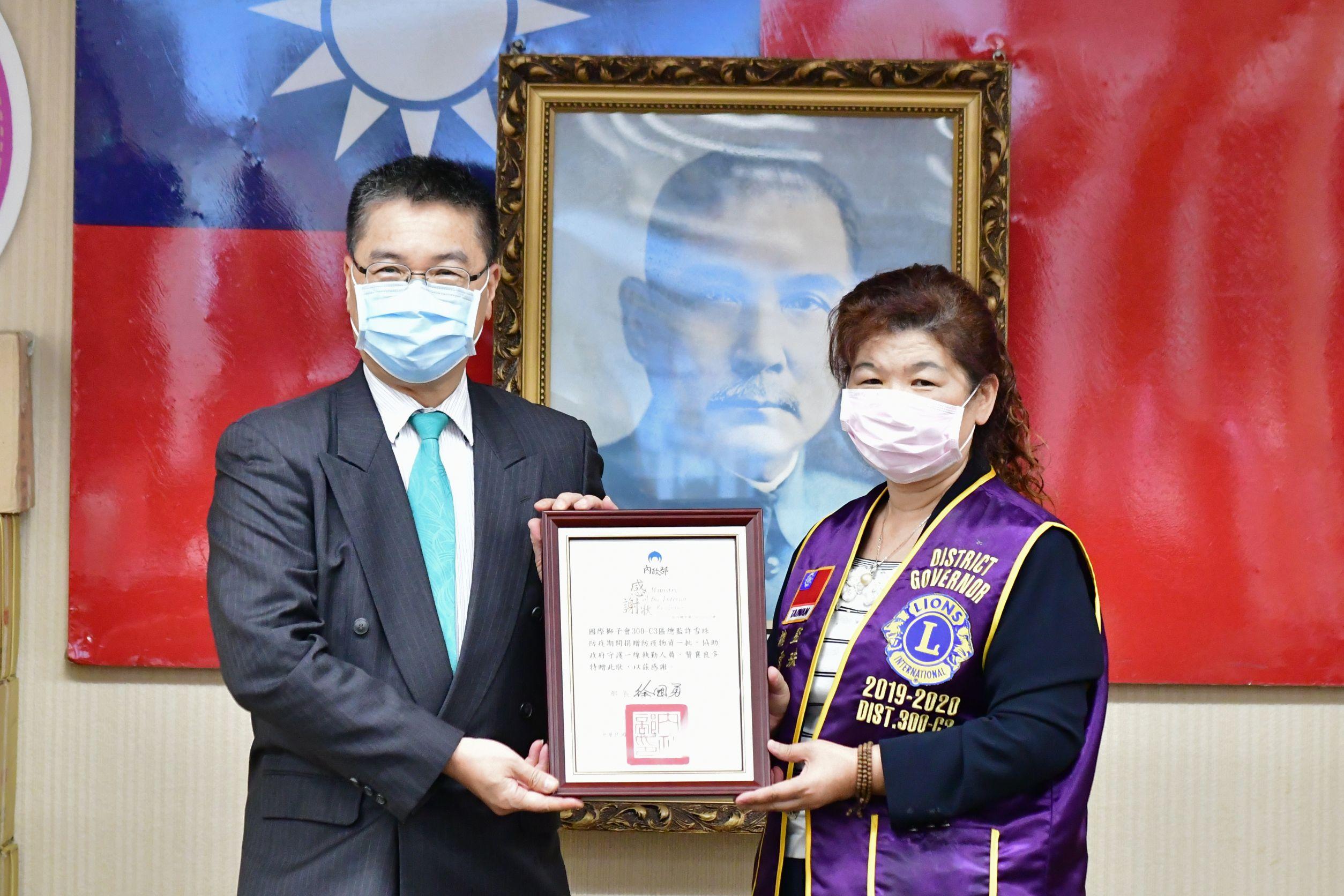 部長徐國勇(左)致贈感謝狀予國際獅子會300-C3區總監許雪珠(右)