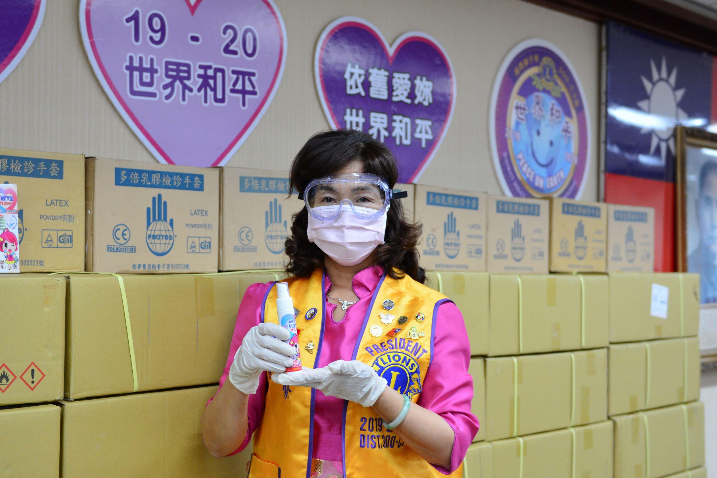 國際獅子會300-C3區及獅友們捐贈總值超過200萬元的防疫物資1