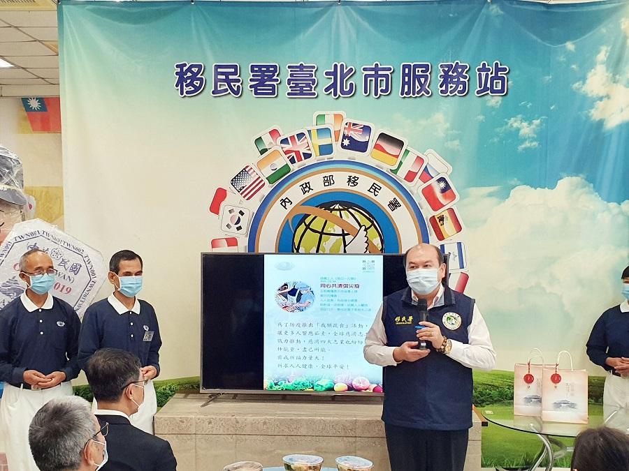 4.移民署主任秘書林興春表示感謝慈濟提供素食便當。