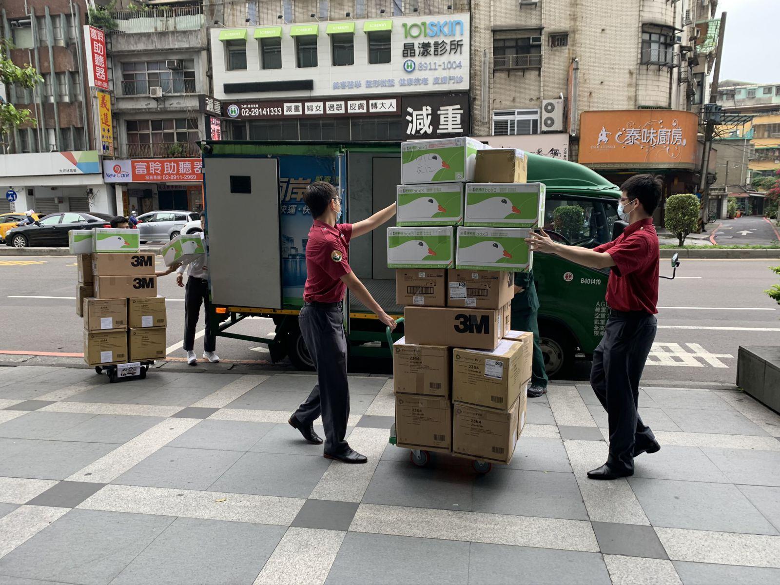 郵務人員及替代役搬運物質