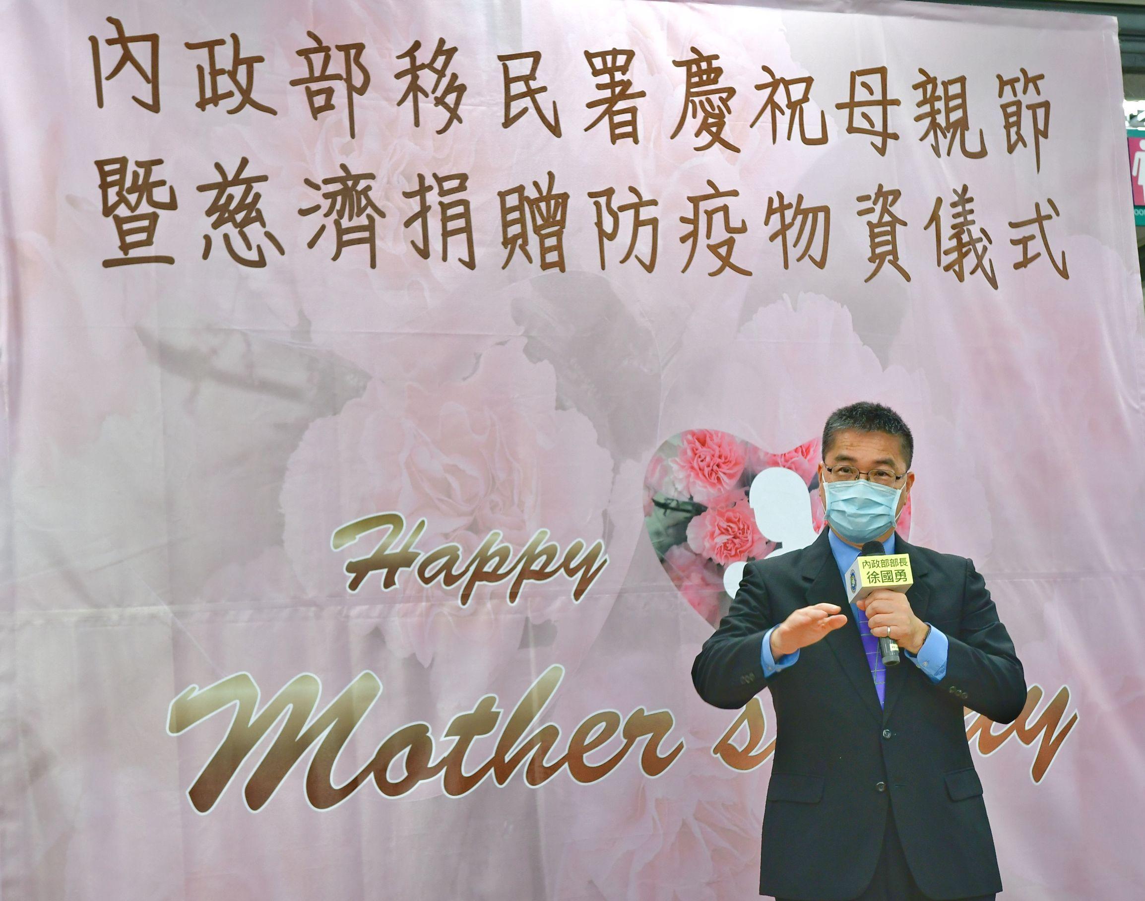 徐國勇部長於儀式現場致詞