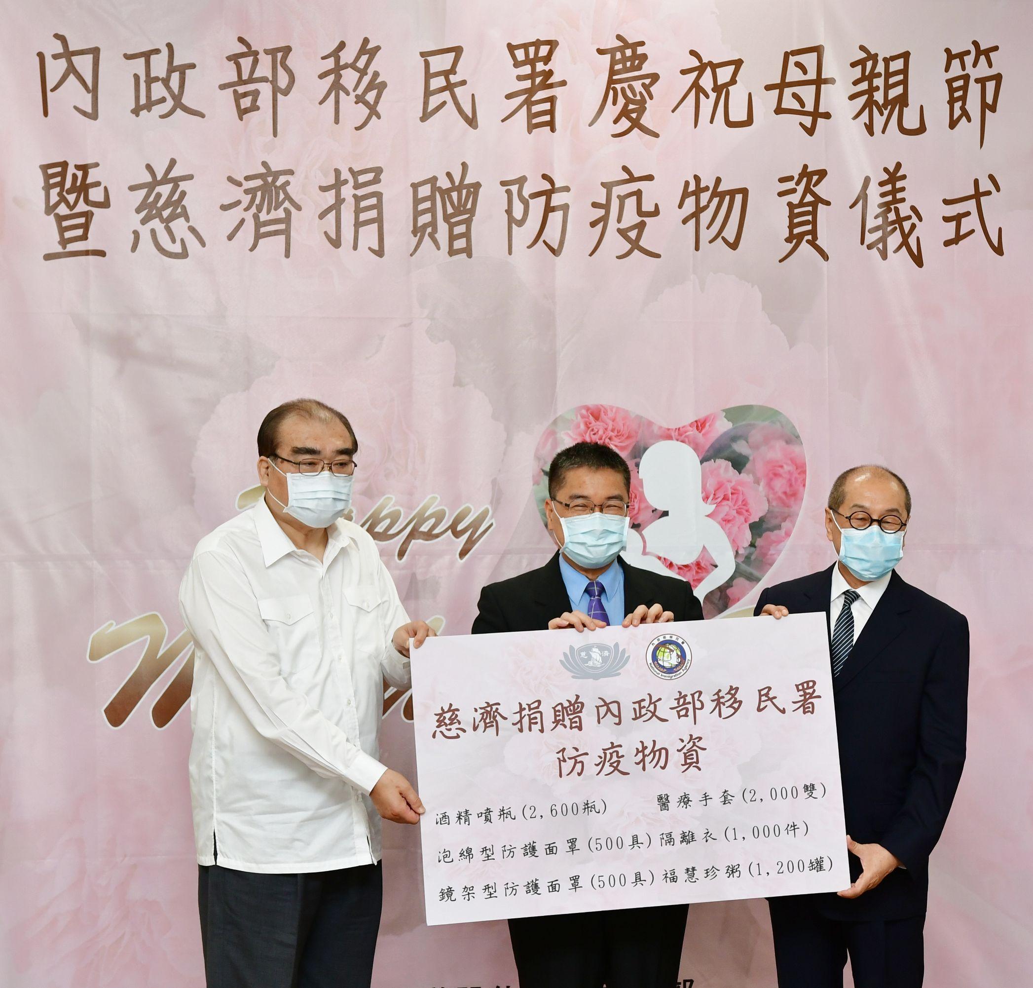 徐國勇部長接受慈濟捐贈防疫物資