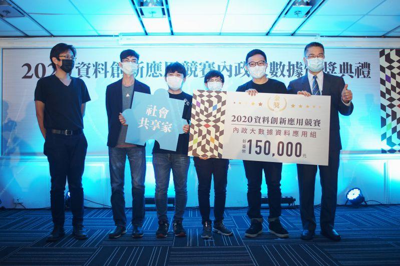 內政部長徐國勇頒發首獎「社會共享家」15萬元獎金