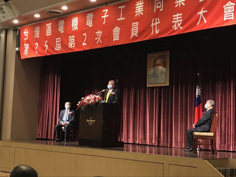 陳主任秘書出席致詞照片