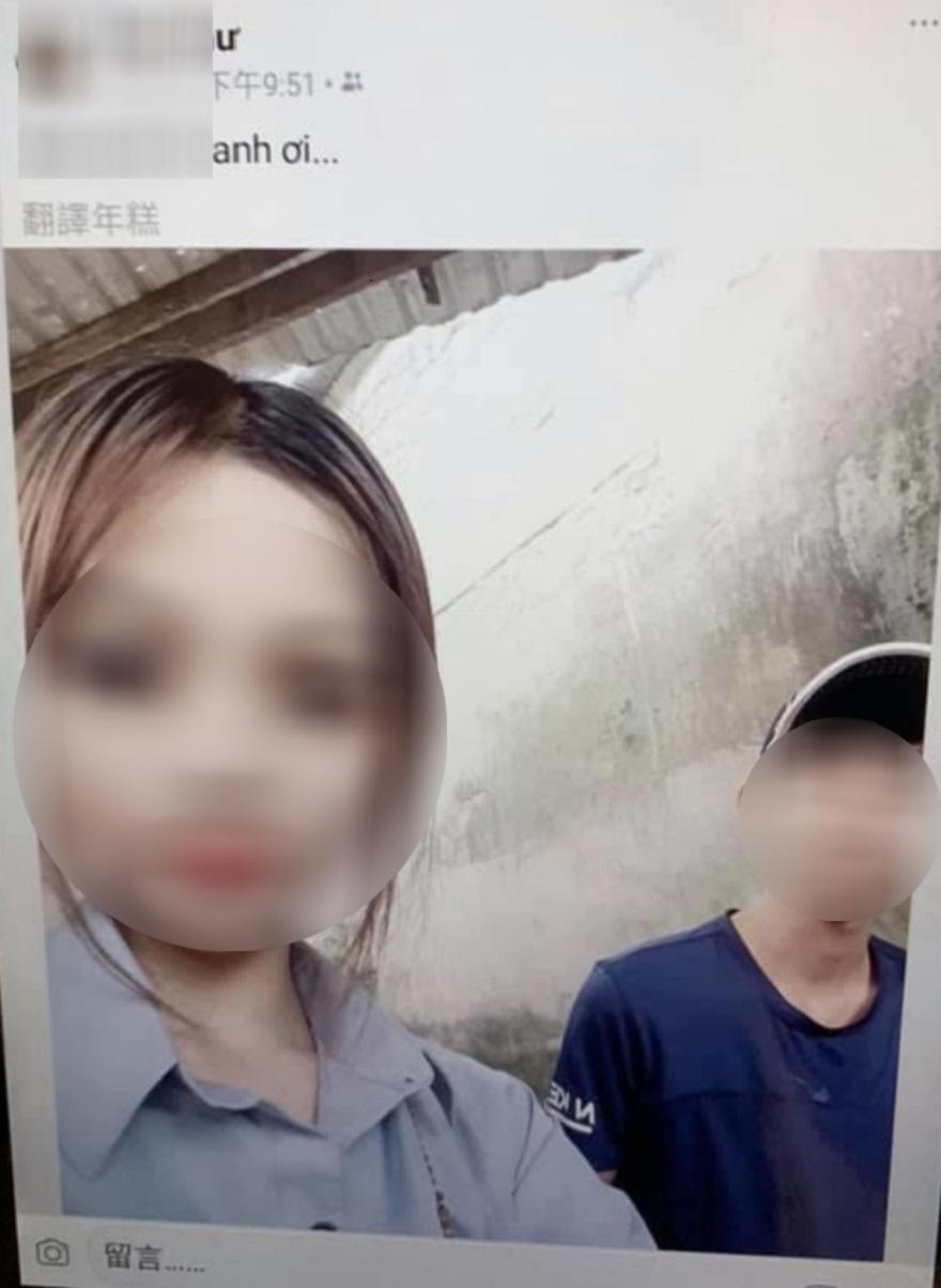 臺南市專勤隊查緝非法婚姻媒合業者3