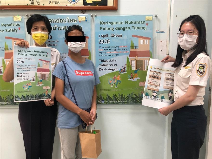 移民署臺南市第二服務站專案協助返家3
