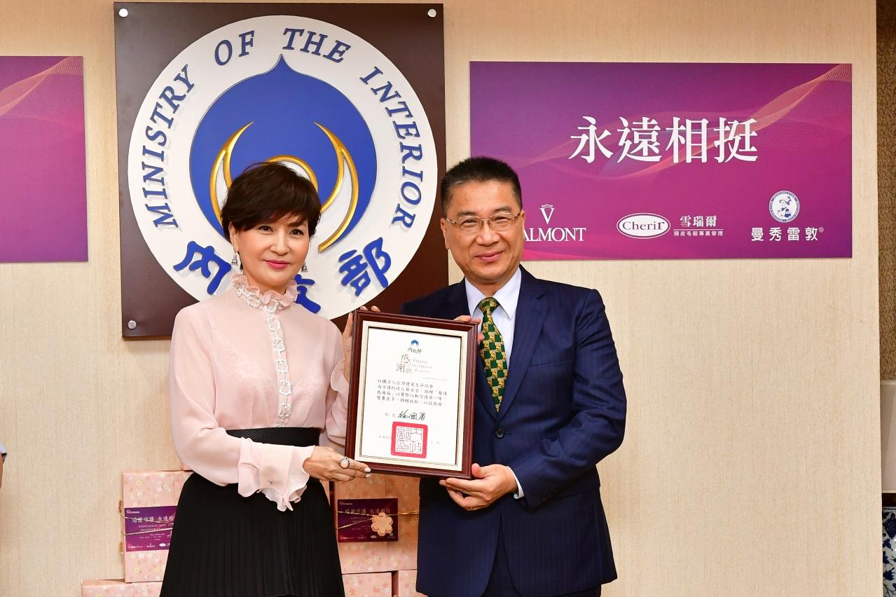 部長徐國勇致贈感謝狀予台灣優質生命協會理事長方芳芳
