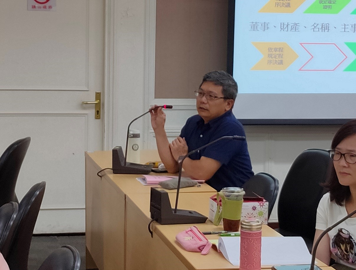 綜合討論及參加學員分享實務運作2