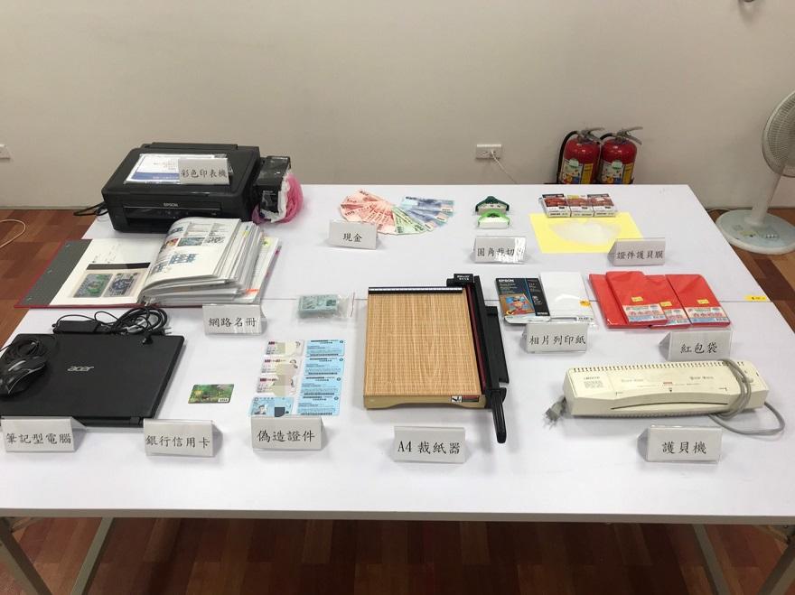 移民署查獲移工集團販賣偽造證件3