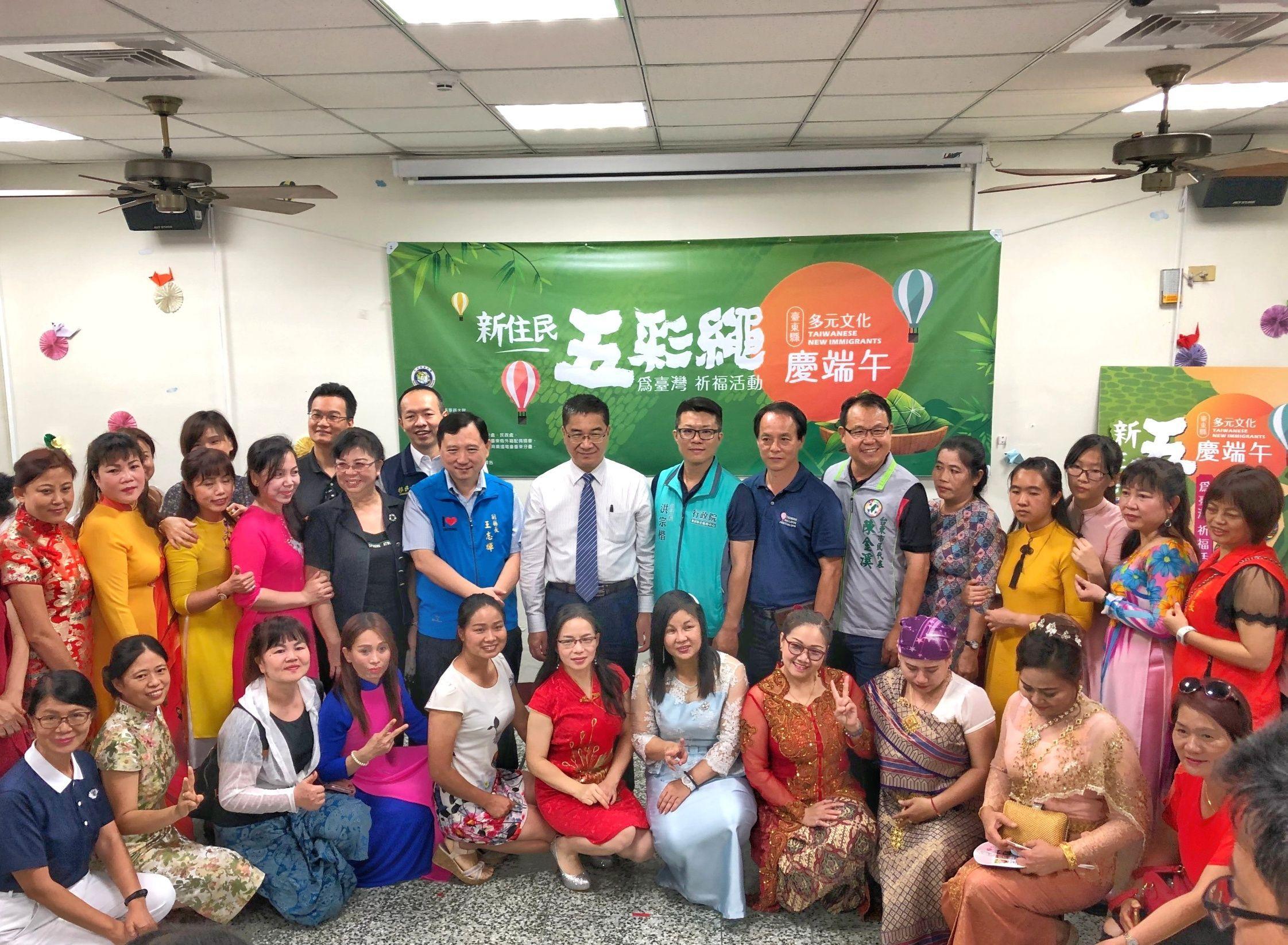 徐國勇部長與臺東縣新住民朋友提前慶端午
