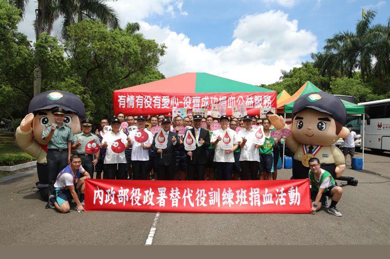 內政部長徐國勇(前排右三)視察替代役訓練班捐血活動