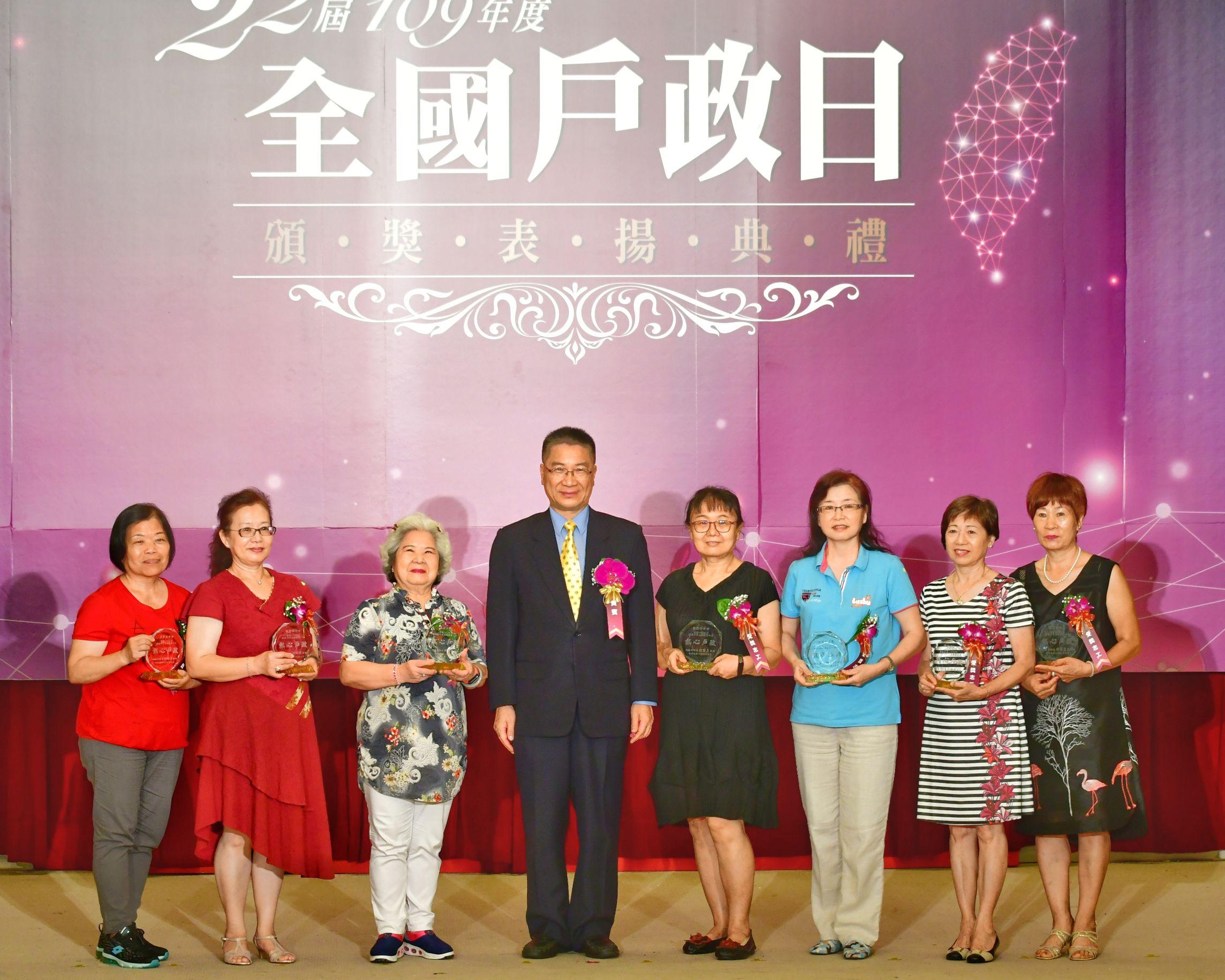 內政部長徐國勇頒獎表揚(左4)績優戶政人員及志工