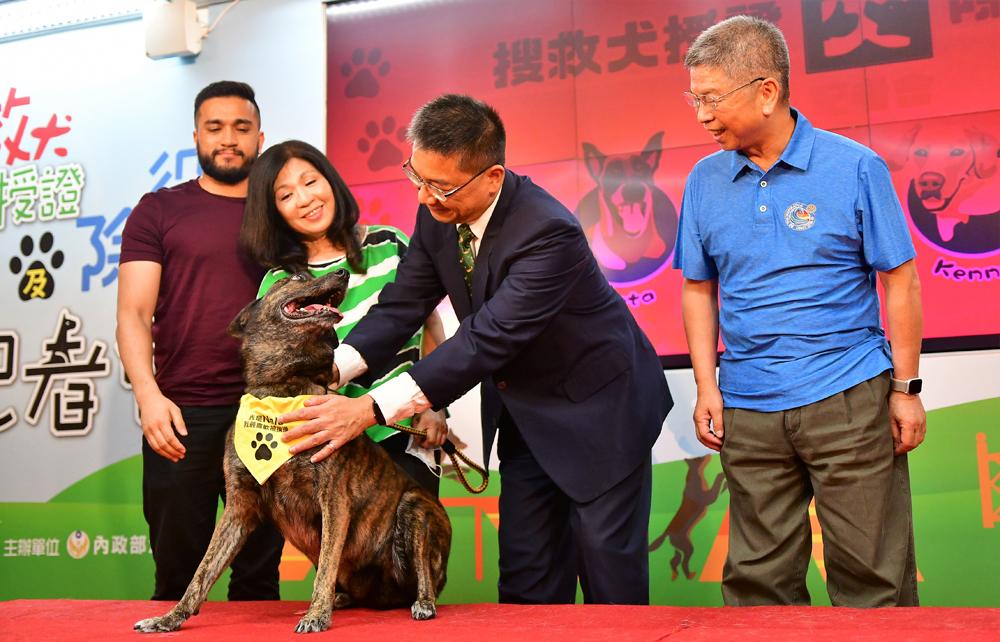 徐國勇部長與搜救犬親切互動