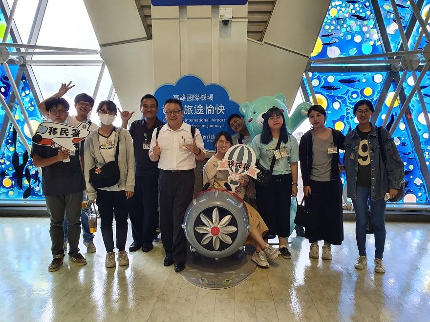 移民青年大使機場巡禮,拓展國際視野再升級!