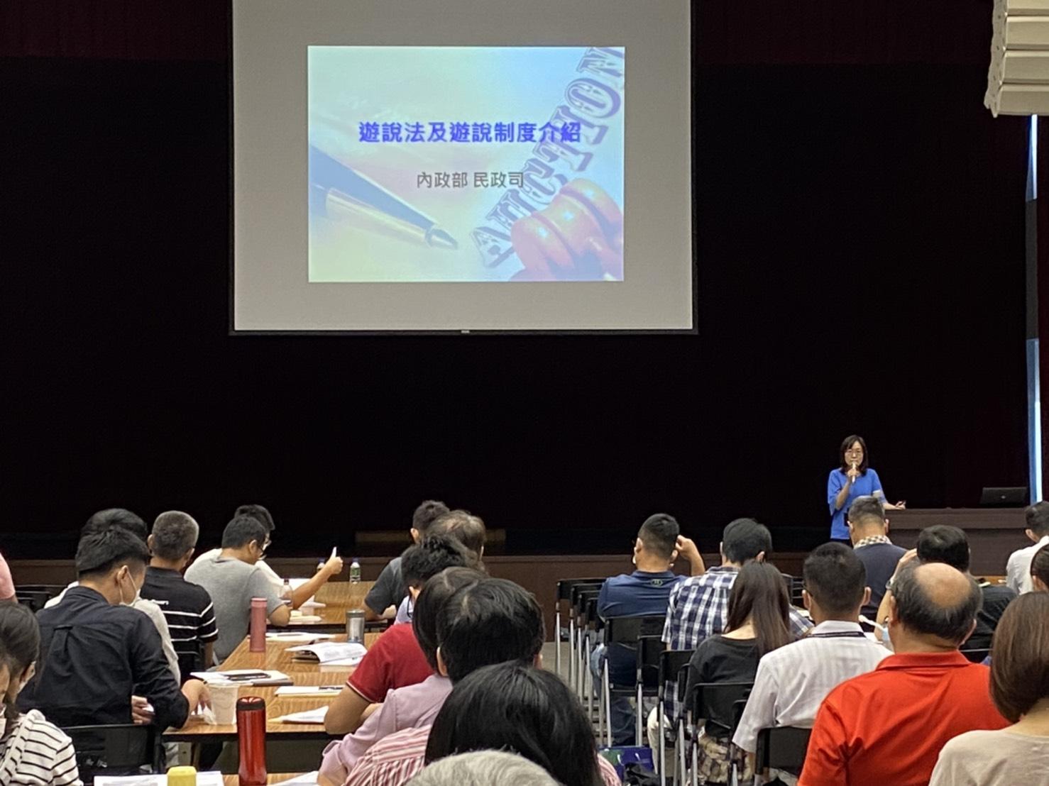 講師為參訓人員介紹遊說法令課程。(地點:臺中市政府市政大樓惠中樓)