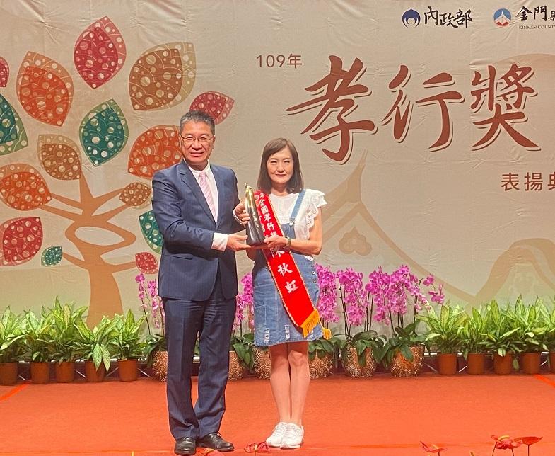 徐國勇部長與109年全國孝行獎獲獎人陳秋紅女士合影留念