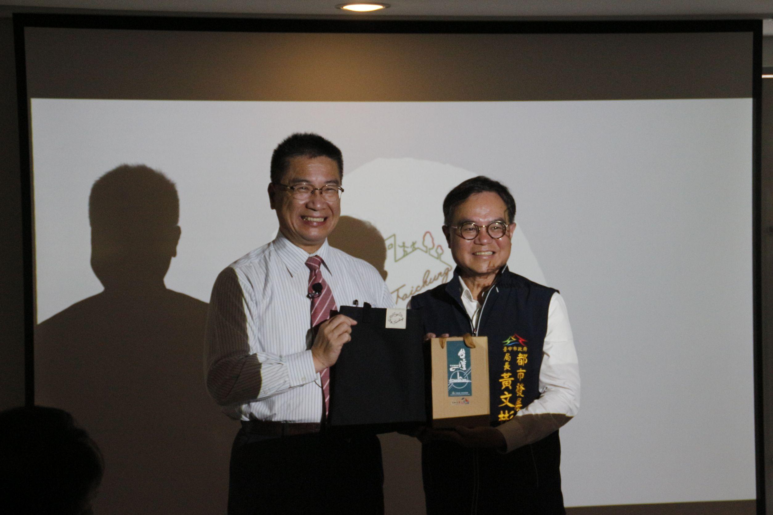 徐國勇特別感謝臺中市政府的用心支持中央的社會住宅政策