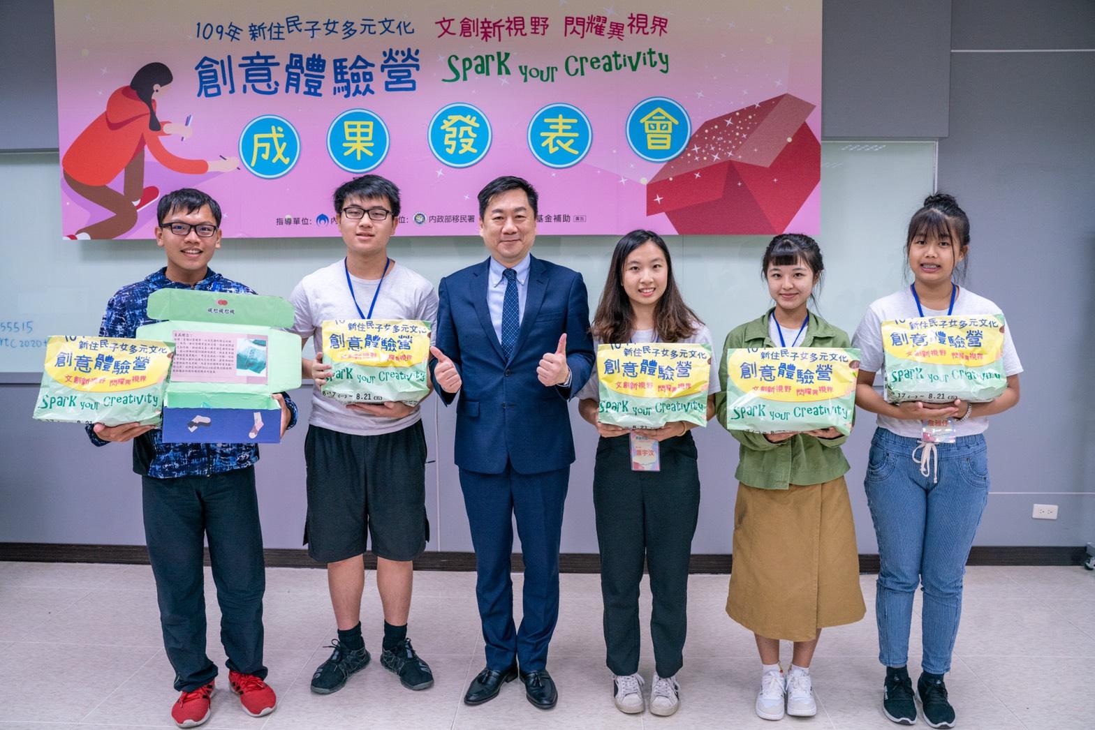 內政部政務次長陳宗彥(中)頒發結業證書與學員合影
