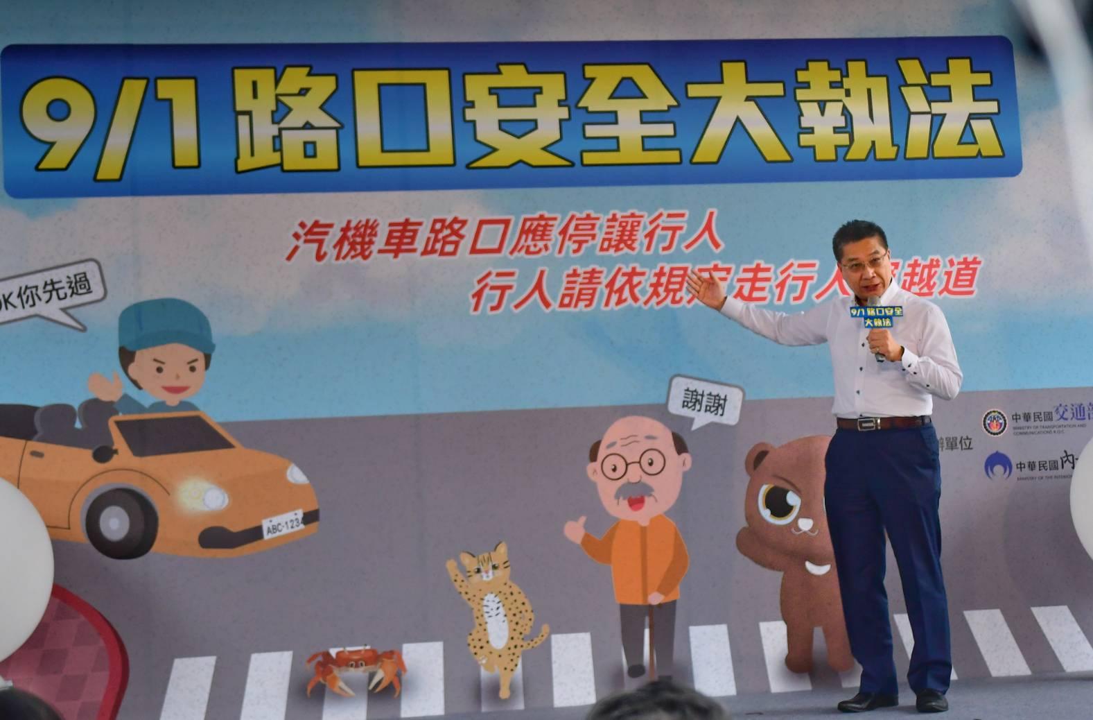 徐國勇部長呼籲國人共同維護路口安全