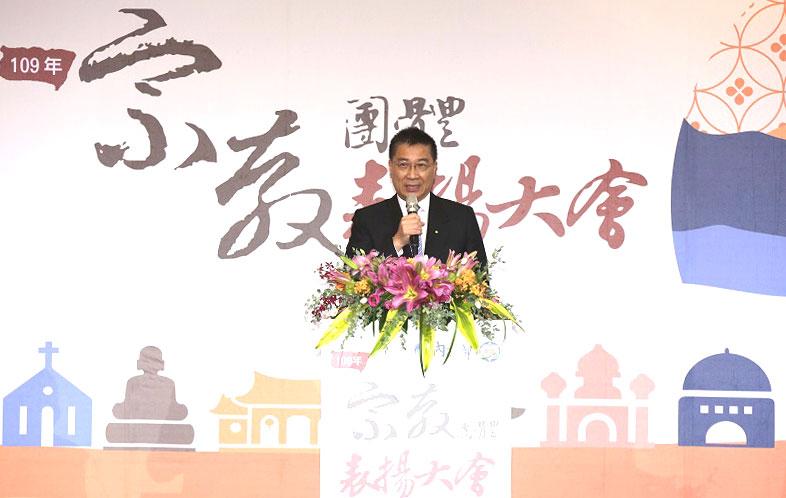 徐國勇部長致詞感謝各方宗教團體為社會貢獻良多