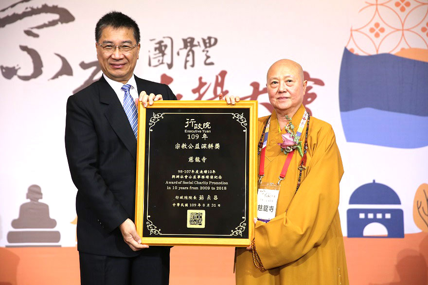 徐國勇部長與宗教公益深耕獎獲獎團體代表人合影(二)