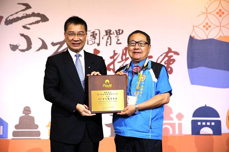 徐國勇部長與宗教公益獎獲獎團體代表人合影1