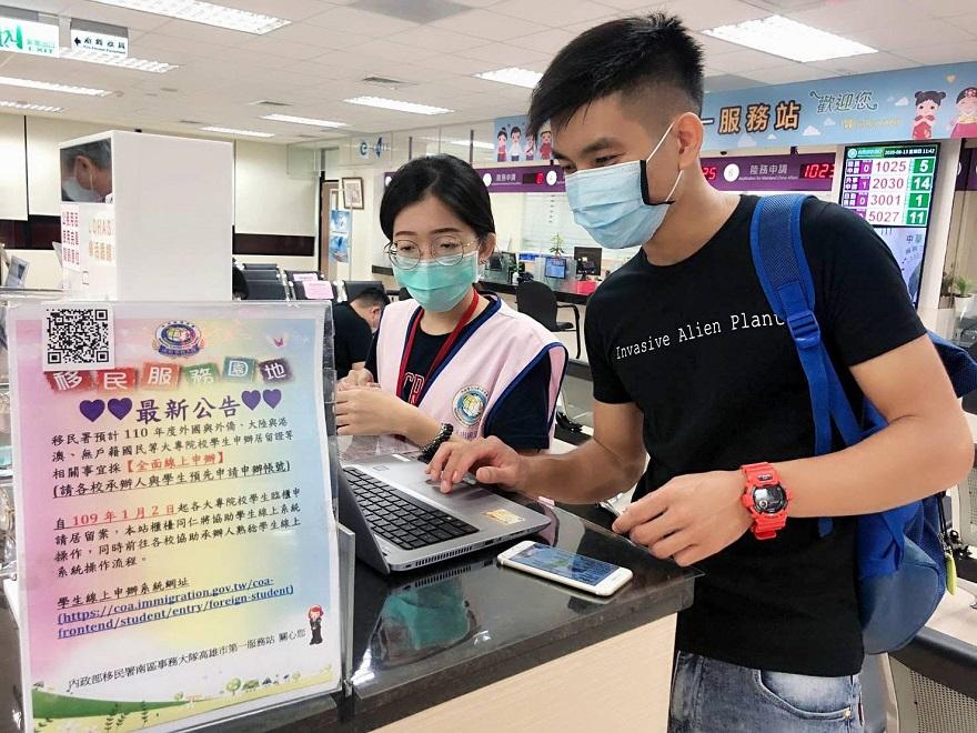 越南籍學生在小導師的熱心協助下,成功完成線上申辦案件。