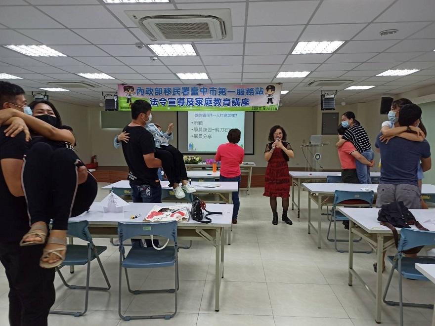 0911家庭教育課程活動1