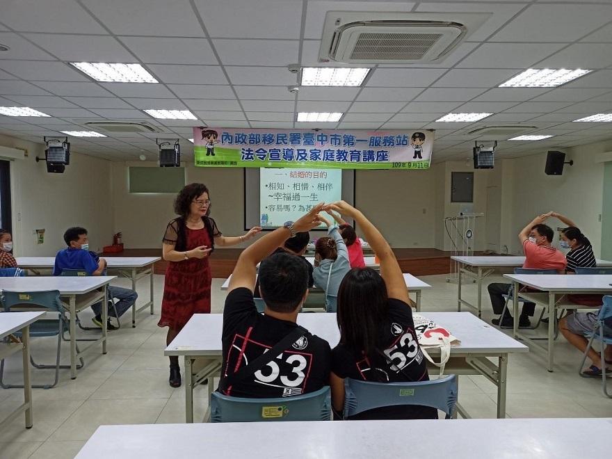 0911家庭教育課程活動2