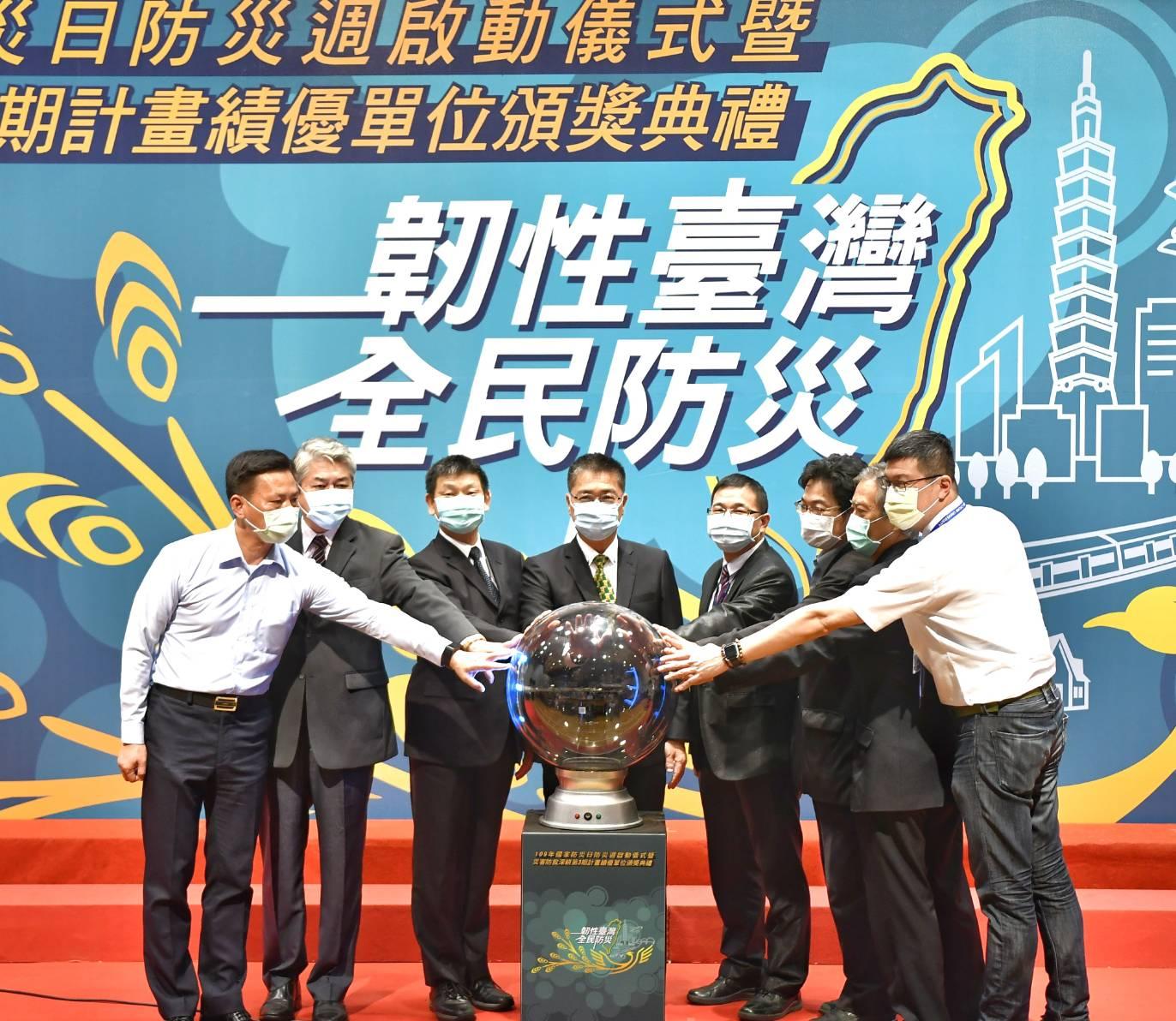 徐國勇部長和與會貴賓共同操作啟動儀式
