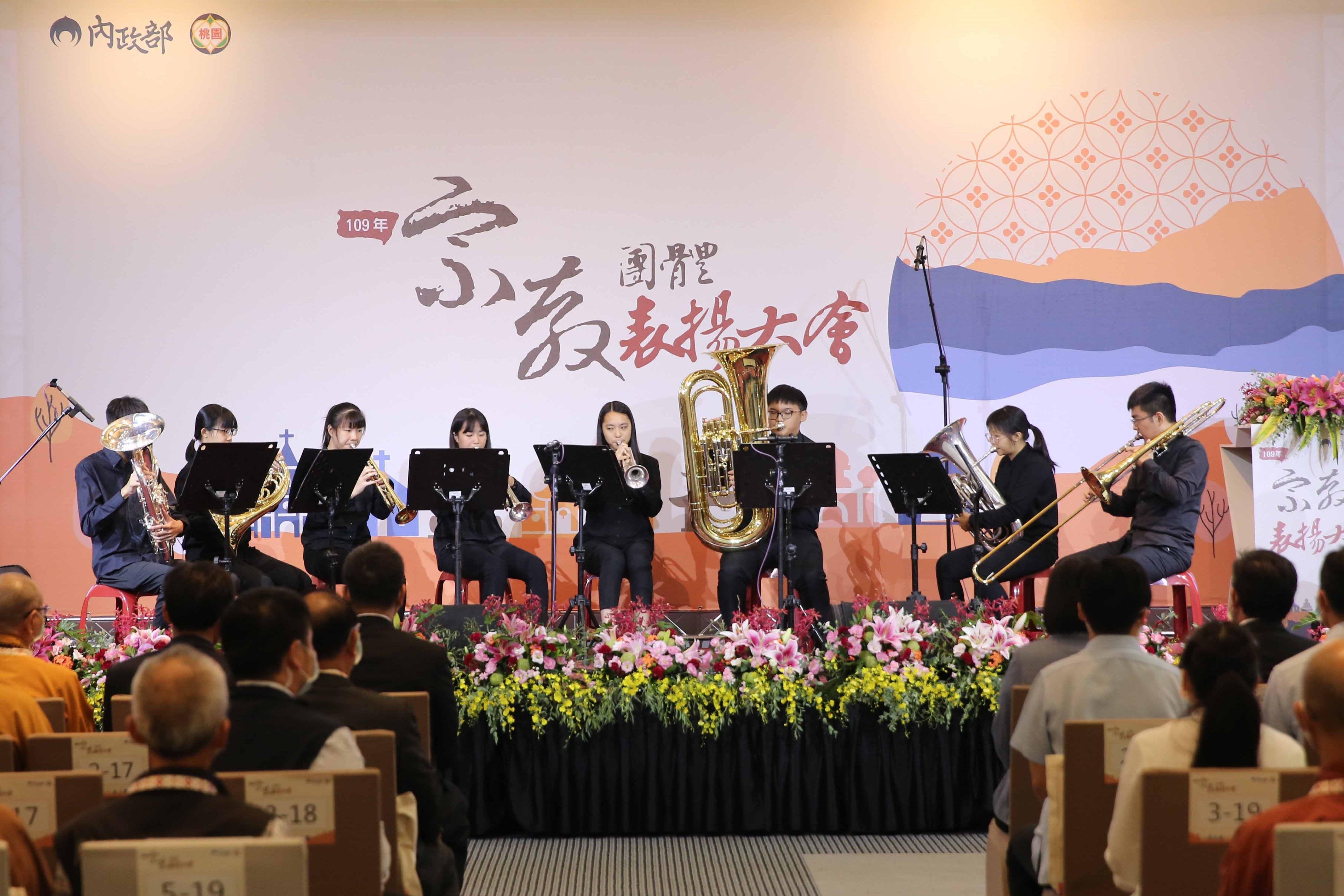 開場表演:內壢高中銅管五重奏