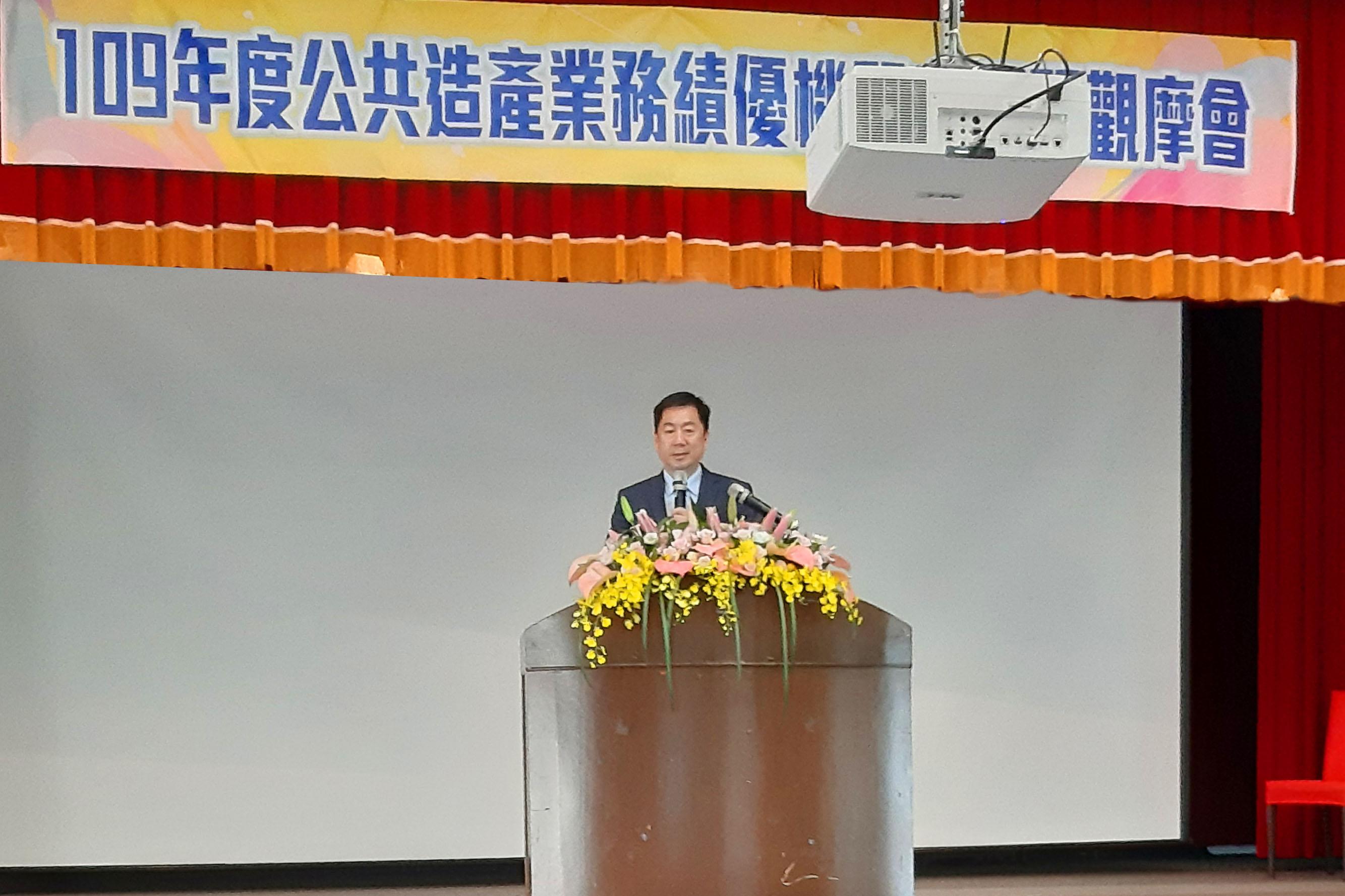 陳宗彥次長出席並致詞鼓勵地方持續納入公共造產永續經營