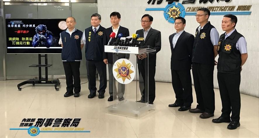 109年7月8日本部警政署刑事警察局副局長鄧學鑫於「靖網賭、除黑垢、打錢莊行動」記者會致詞並說明打擊成果。
