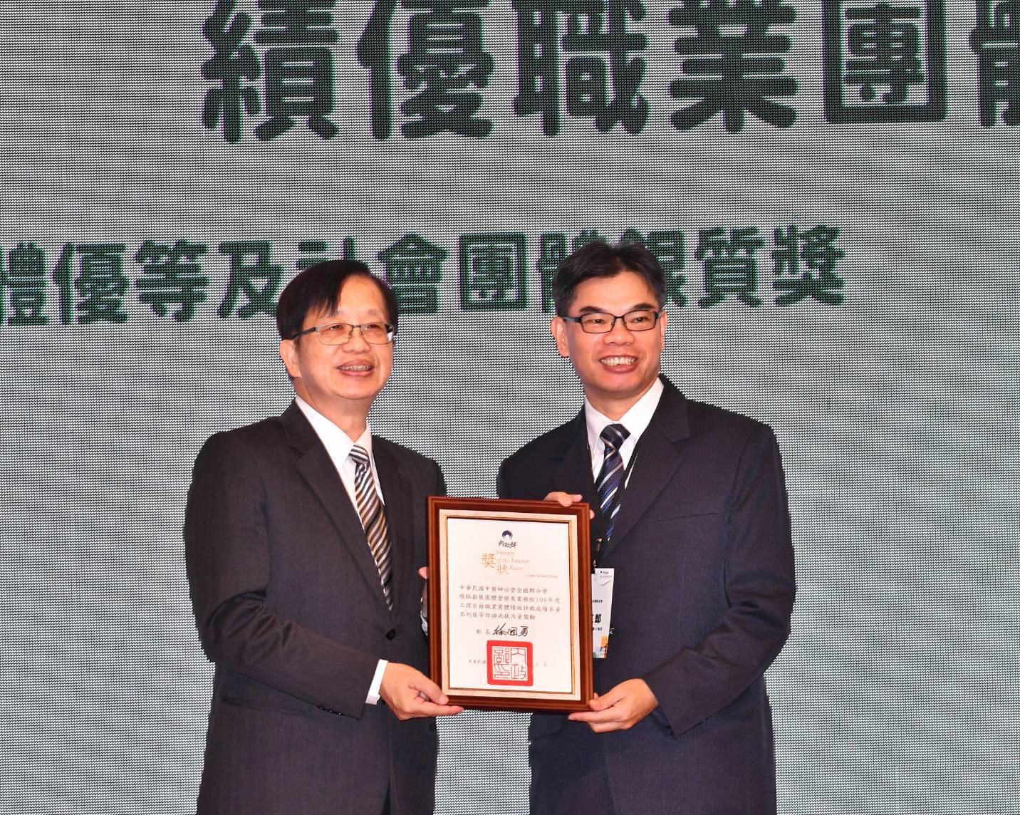 內政部常務次長邱昌嶽(左)頒獎表揚績優人民團體