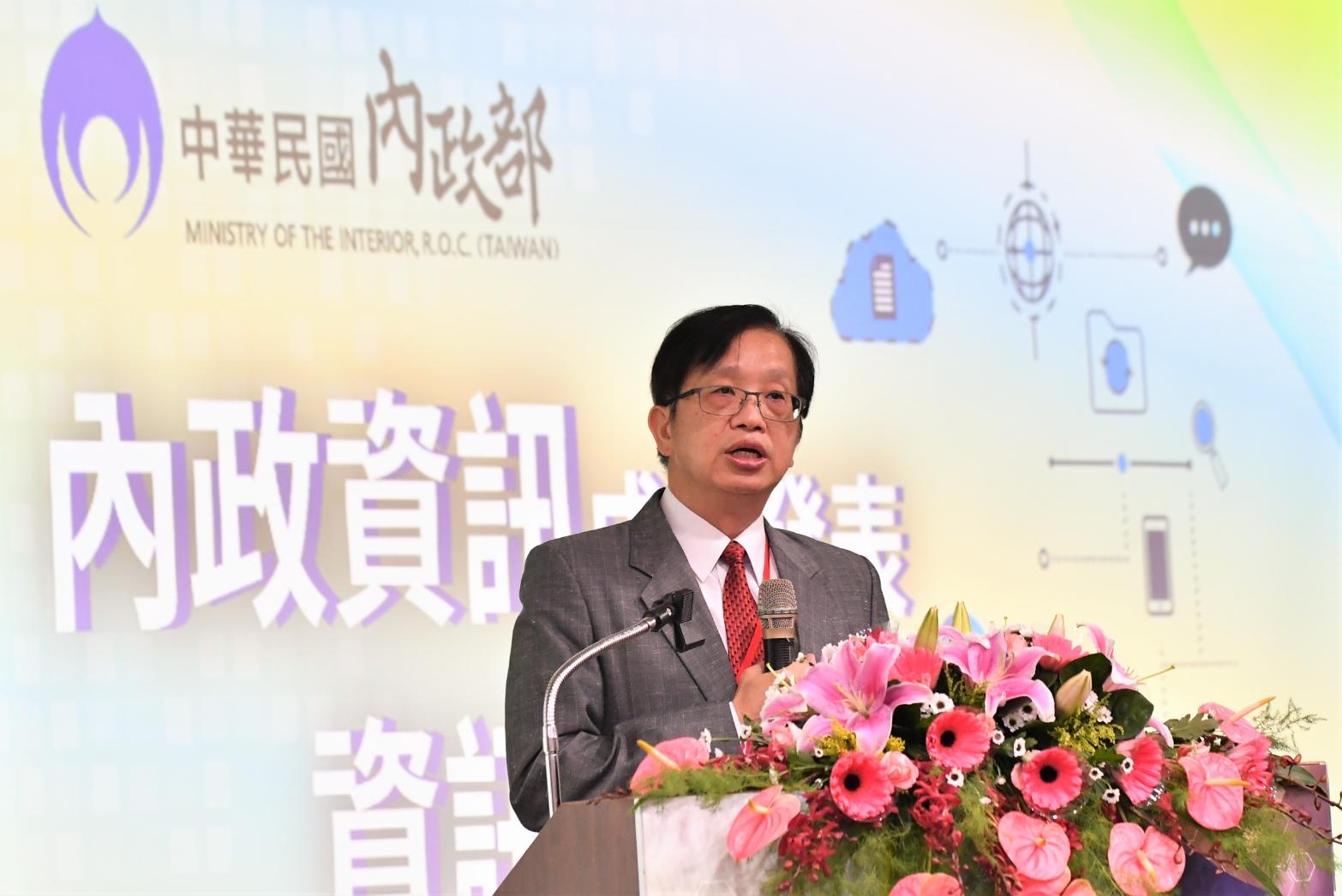 內政部次長邱昌嶽出席「內政資訊成果發表暨資訊發展研討會」。
